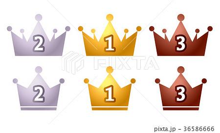 ランキング王冠のアイコンイラスト白背景のイラスト素材 36586666 Pixta
