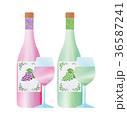 ワイン 赤ワイン 白ワインのイラスト 36587241