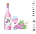 ワイン 赤ワイン 葡萄酒のイラスト 36587264