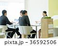 ビジネスマン コンサルタント ビジネスの写真 36592506