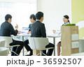 ビジネスマン コンサルタント ビジネスの写真 36592507