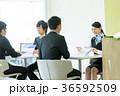 ビジネスマン コンサルタント ビジネスの写真 36592509