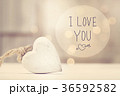 I Love You message with a white heart  36592582