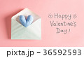 Valentine's Day message with a blue heart cushion 36592593