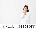 女性 女医 医者の写真 36593055
