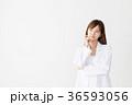 女性 女医 医者の写真 36593056