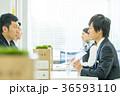 ビジネスマン コンサルタント ビジネスの写真 36593110