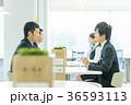 ビジネスマン コンサルタント ビジネスの写真 36593113