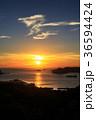 海 夕日 太陽の写真 36594424