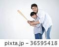 アジア人 アジアン アジア風の写真 36595418