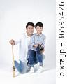 おとうさん 父さん 父親の写真 36595426