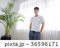 アジア人 アジアン アジア風の写真 36596171