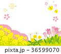 春 春イメージ ポスターのイラスト 36599070