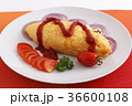 オムライス 料理 食べ物の写真 36600108