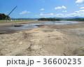 湖の水を抜く風景 36600235