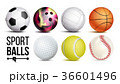 ボール 玉 球のイラスト 36601496