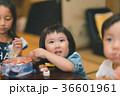 children 36601961