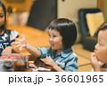 children 36601965