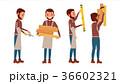 集 職人 男のイラスト 36602321