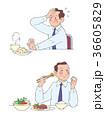食欲 不振 人物のイラスト 36605829
