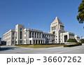 晴天の国会議事堂 36607262