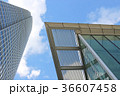 Modern building Landscape in Hong Kong 36607458