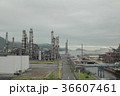 Appearance of Japan's edible oil factory building 36607461