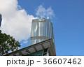 Modern building Landscape in Hong Kong 36607462