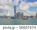 Belcher Bay ,Victoria Harbour at hong kong 36607474