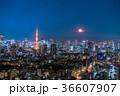月光りの東京夜景 36607907