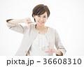 ビジネス 女性 笑顔の写真 36608310