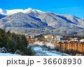 ブルガリア 山脈 戸建の写真 36608930