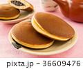 どら焼き 和菓子 おやつ 甘味 小豆餡 茶器 お菓子 36609476