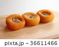 あんぽ柿 36611466