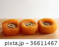 あんぽ柿 36611467
