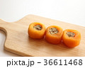 あんぽ柿 36611468