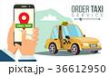 アプリ 電話をする 呼ぶのイラスト 36612950