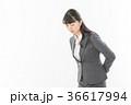 ビジネスウーマン 人物 女性の写真 36617994