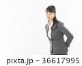 ビジネスウーマン 人物 女性の写真 36617995