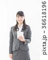 ビジネスウーマン 人物 女性の写真 36618196