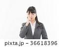 ビジネスウーマン 人物 女性の写真 36618396