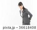 ビジネスウーマン 人物 女性の写真 36618408