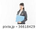 ビジネスウーマン 人物 女性の写真 36618429