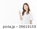 グッド 女性 笑顔の写真 36619159