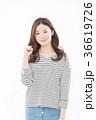 女性 笑顔 白バックの写真 36619726