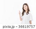 グッド 女性 笑顔の写真 36619757