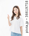 グッド 女性 笑顔の写真 36619758