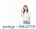 グッド 女性 笑顔の写真 36619759