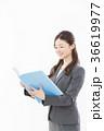ビジネスウーマン 人物 女性の写真 36619977