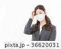 ビジネスウーマン 風邪   36620031